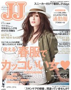 JJ_201604_H1